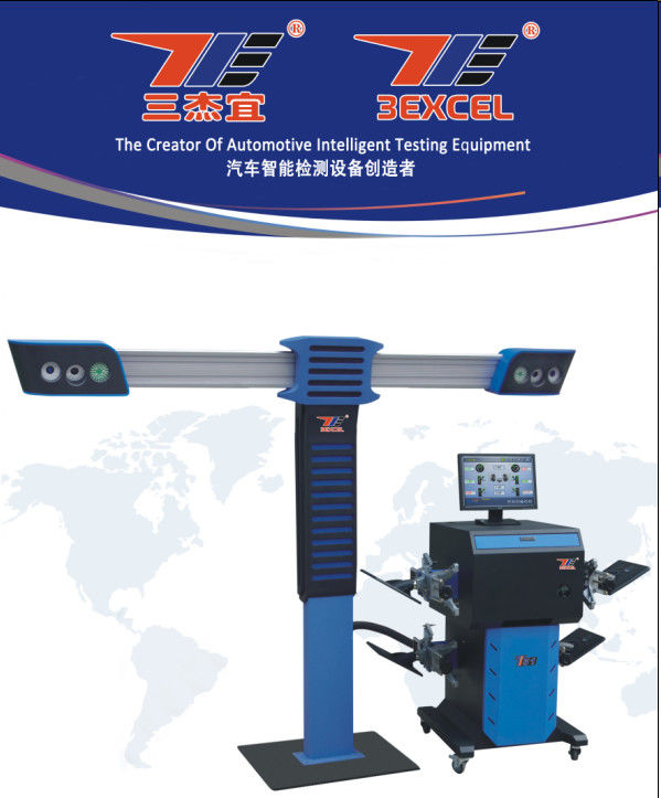 Precise Automotive Equipment 3D Four Wheel Tire Alignment Multi Vehicle Database